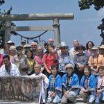 NPO Awa Cultural Heritage Forum