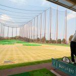 Tateyama Golf Club