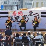 第35回南総里見まつり 郷土芸能祭