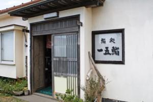 ichigozusi-2