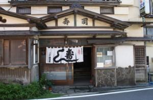 shirahama-3