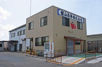 tateyamasyouji