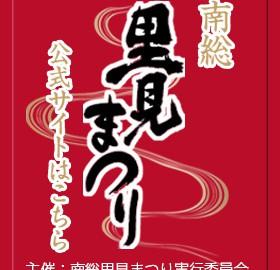 banner_satomi_tate