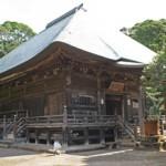 isidoji1