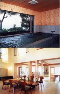 """天然温泉""""人魚の湯""""旅館 海紅豆"""