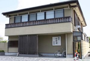 nakagawa-2