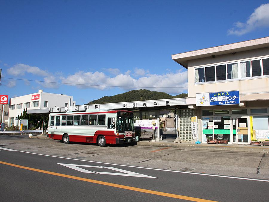 JRバス安房白浜駅