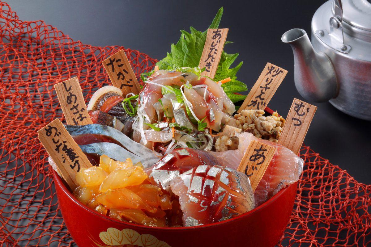漁港食堂大謀(漁港食堂だいぼ)