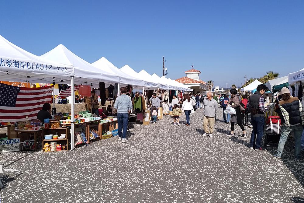 北条海岸海灘市場