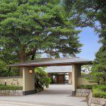 Hatoyama-so Shoan