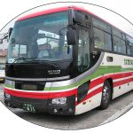 Tateyama Nitto Bus