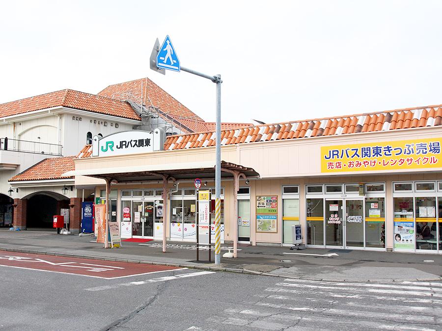 JR館山駅(東口)JRバステック館山売店