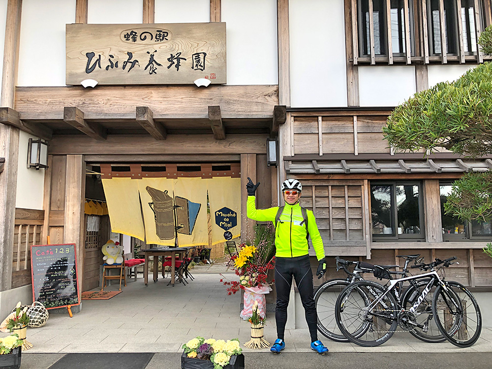 Cafe123(カフェひふみ)